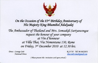 Polenghis letter to thai embassy in rome prachatai english polenghis letter to thai embassy in rome stopboris Choice Image